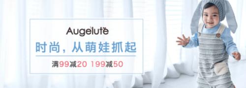 Augelute婴童服饰满99-20/199-50