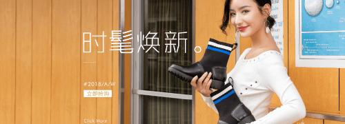 田莘女鞋1.6折起