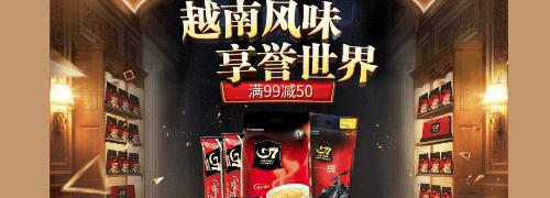 进口咖啡豆/咖啡粉每满99-50
