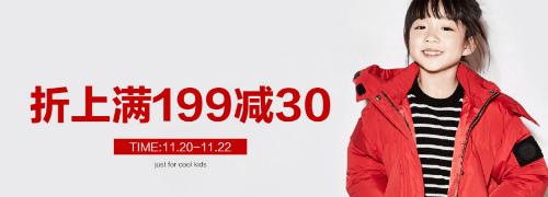 littlemoco童装折上满199-30/399-60