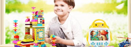 儿童玩具满159减50 满259减80