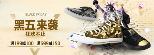 品牌运动鞋满199-100/599-150