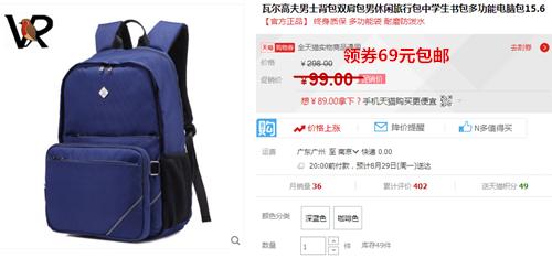 背包1.png