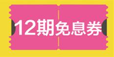 QQ截图20160802145520_副本.png