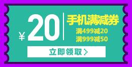 QQ截图20160802142603_副本.png