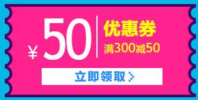 QQ截图20160802151400_副本.png