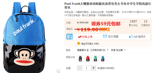 背包2.png