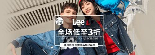 Lee男装低至3折