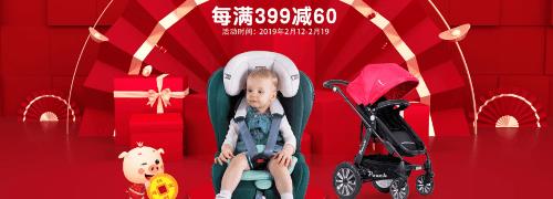 pouch童车座椅每满399-60