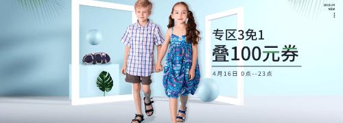 江博士童鞋买3免1 领券满399-100