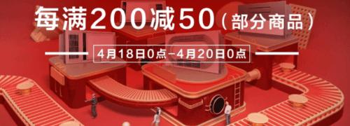 雷士浴霸每满200-50