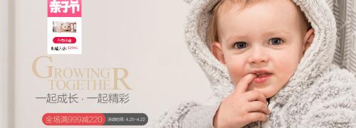 boori童床满999-220