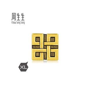 预售:Chow Sang Sang 周生生 Charme系列 90398C XL足金串珠