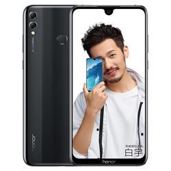 再降价:HONOR 荣耀 8X Max 全网通智能手机 骁龙660版 6GB+64GB
