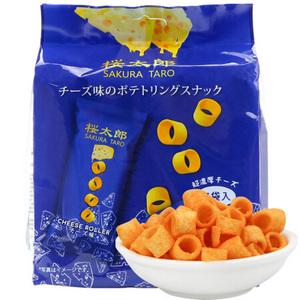 樱太郎 SAKURA TARO 马铃薯脆脆圈 芝士味 14g*5袋 *10件