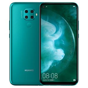有券的上:HUAWEI 华为 nova 5z 全网通智能手机 6GB+64GB