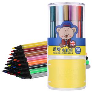 京东PLUS会员:M&G 晨光 ACPN03A3 小熊哈里系列 36色水彩笔 *5件