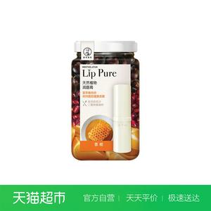 曼秀雷敦天然植物润唇膏香橙4g *2件