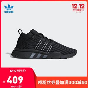 Adidas 阿迪达斯 EQT SUPPORT MID ADV PK 男女经典鞋