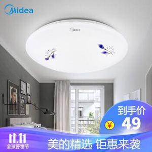 美的(Midea)LED吸顶灯卧室灯儿童房阳台过道厨房书房浪漫圆形现代简约灯具照明 百合 12w Φ27*7.2cm正白光