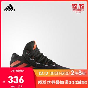 阿迪达斯官网adidas Energy Bounce BB男鞋运动鞋场上篮球鞋B49392 如图 42 *2件