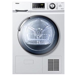 历史低价:Haier 海尔 GDNE9-636 干衣机 9公斤