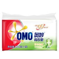 OMO 奥妙 内衣皂 草本除菌 100gx2块
