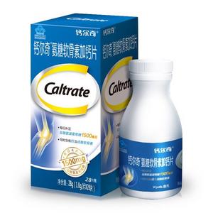 钙尔奇 氨糖软骨素加钙片 28片/盒