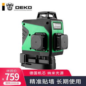 DEKO 水平仪12线绿光贴墙仪高精度室内外激光平水仪投线仪3D十二线强光标线仪 12线绿光 双锂电