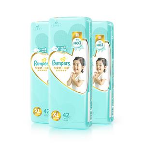 双11预售:Pampers 帮宝适 一级系列 婴儿纸尿裤 XL42片 *3件