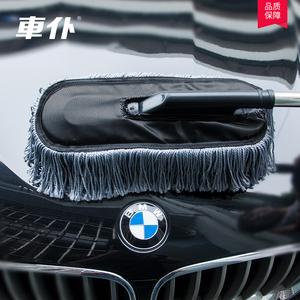 车仆伸缩式蜡扫洗车刷除尘多用途拖擦车拖把洗车工具汽车拖掸子