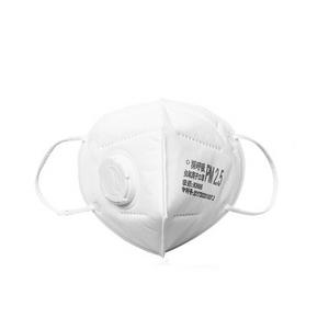 广维 负氧离子口罩 白色 3只装