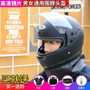 电动摩托车头盔男电瓶车全盔女四季通用半盔冬季防雾保暖揭面盔男士机车头盔