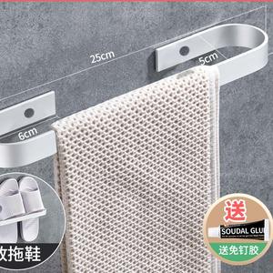 BAISHENG 百圣 免打孔浴巾架 双杆 57cm