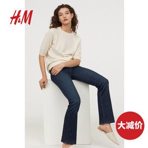 HM 0661435 女装牛仔裤休闲直筒女喇叭裤