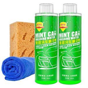 Korkie/科尔奇 洗车液水蜡 1斤薄荷