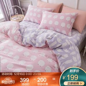 LOVO家纺 罗莱生活出品法兰绒水晶绒秋冬保暖加厚四件套 暖心绵意 1.5米床(被套200x230cm)