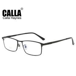 凯乐 Y2038 钛板眼镜架+essilor 依视路 A3 1.67非球面镜片
