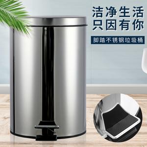 韩姬 双层带盖不锈钢垃圾桶 8L