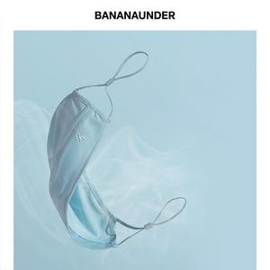 BANANAUNDER 蕉下 BU9430 防晒口罩
