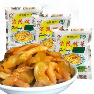 重庆特产涪陵榨菜咸菜50g*50袋小包装清淡榨菜丝一整箱下饭菜培陵