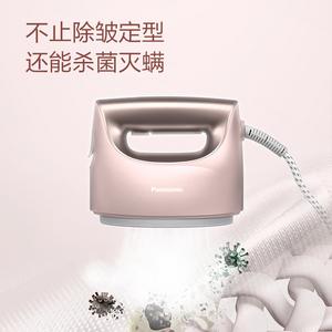 Panasonic 松下 NI-GHB065 挂烫机