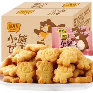 小熊饼干 整箱 800克
