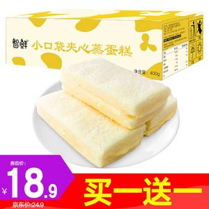 智鲜 乳酸菌小口袋双层夹心面包400g/箱