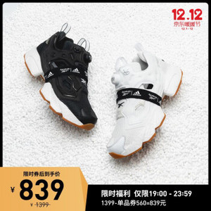 阿迪达斯官网 INSTAPUMP FURY BOOST Reebok联名充气运动鞋FU9238 如图 39