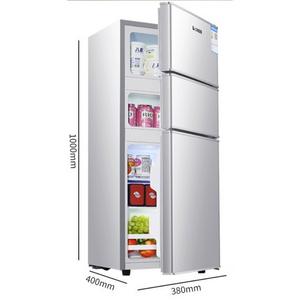 CHIGO 志高 BCD-78P152 三门冰箱