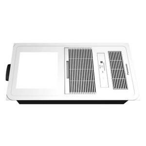 松下(Panasonic)浴霸无线遥控 FV-RB20VL(01)
