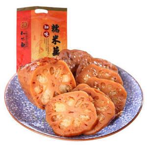 知味观 中华老字号 杭州特产 熟食 知味糯米藕 400g *9件