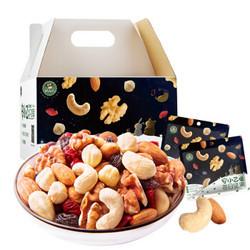 安小乙 每日坚果 坚果炒货 混合坚果果仁礼盒750g/盒(25g*30袋) *2件