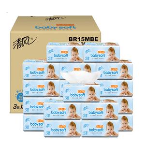 清风 抽纸 宝倍亲柔3层130抽*20包中规格抽取式婴儿纸巾面巾纸家庭装(整箱销售) *2件